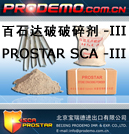 Expansive Mortar PROSTAR SCA -III